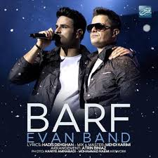 evan band barf rellmusic - دانلود آهنگ ایوان بند برف