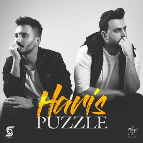 puzzle band haris rellmusic - دانلود آهنگ جدید پازل بند حریص