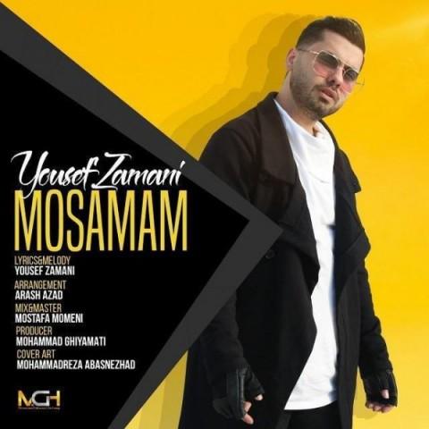 yousef zamani mosamam rellmusic - یوسف زمانی مصمم : دانلود آهنگ یوسف زمانی مصمم